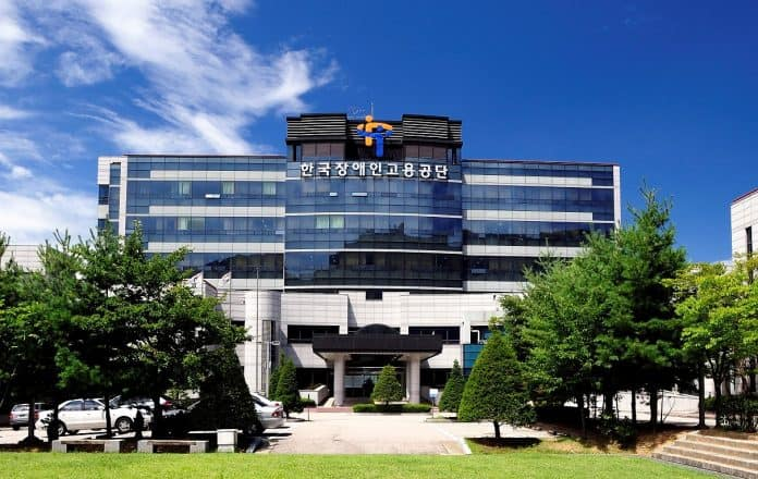 한국장애인고용공단 전경