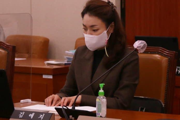 김예지 의원