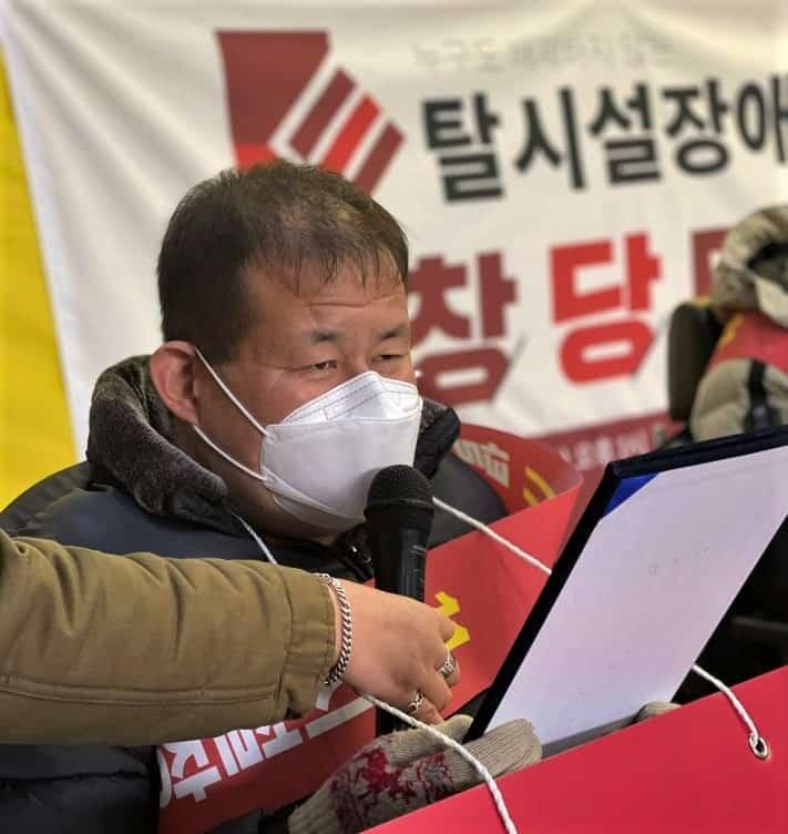 김진석 탈시설정책 후보가 정책을 발표하고 있다./사진=전국장애인차별철폐연대