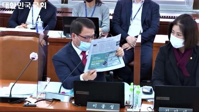 이종성 의원이 '발달장애인 집콕 줄인다던 2018 靑 간담회는 쇼였다'는 모 신문기사를 가리키며 질의를 이어가고 있다
