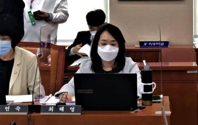 최혜영 의원