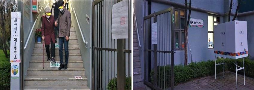 ▲지난 4·7 서울시장 보궐선거 당시 서울 강서구 지역에서는 계단이 있는 2층에 투표소가 그리고 1층에는 임시기표대를 설치했다. 한 어른신(사진 왼쪽)이 투표를 마치고 동행인의 부축을 받아 2층에서 내려오고 있다 ⓒ장추련