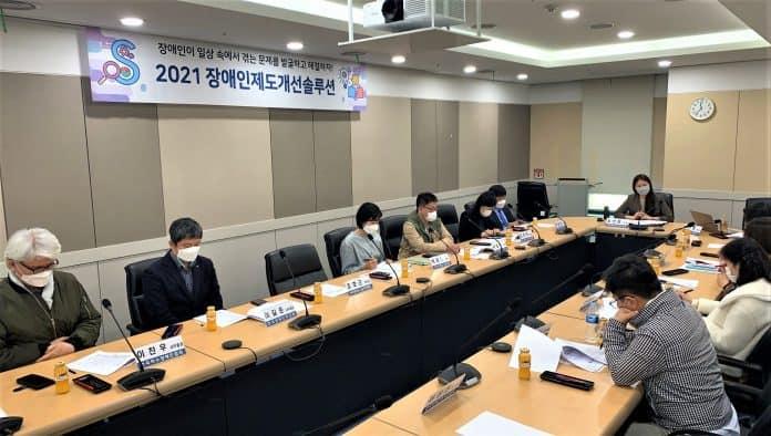 ▲지난 3월 24일 장애인제도개선솔루션위원회가 열렸다 / 사진 = 한국장총