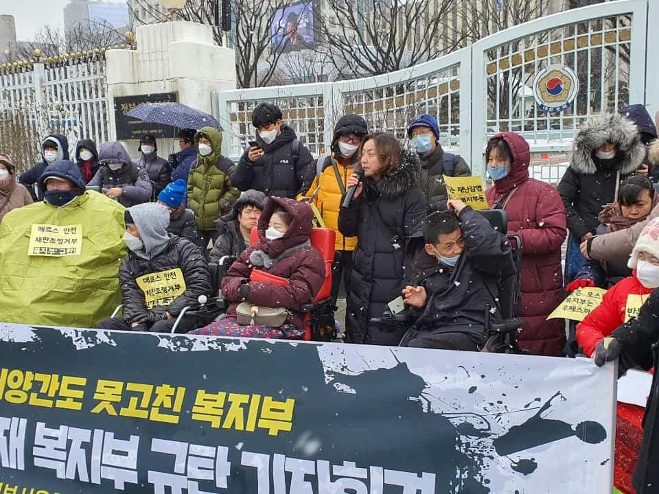 2월 17일 장애인단체들의 '코로나19 장애인 지원 및 대책부재 규탄 기자회견' /사진=전국장애인차별철폐연대