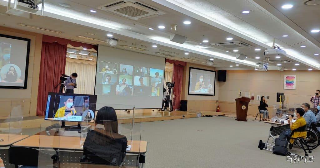 '제49회 RI Korea 재활대회'가 18일 이룸센터에서 유튜브 생중계로 진행됐다.