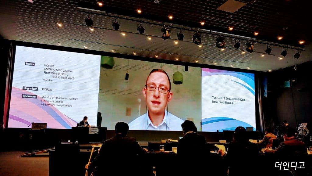 헝가리의 스티브 알렌(Steven Allen) 발리더티(Validity)재단 공동대표