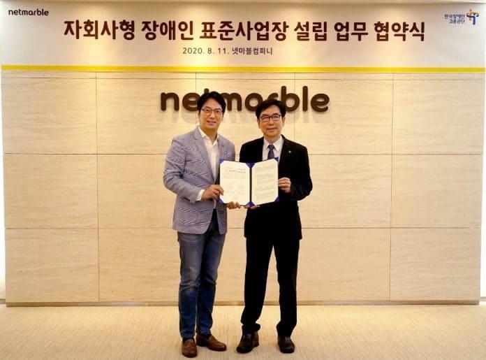 자회사형 장애인표준사업장 설립을 위한 협약식에서 넷마블 이승원 대표(좌)와 공단 남용현 이사(우)가 협약서 서명 후 기념사진을 찍고 있다.