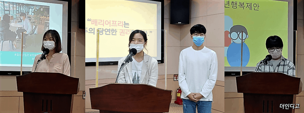 ▲(왼쪽부터) 허은빈 씨, 손정우 씨, 최원빈 씨, 유하나 씨