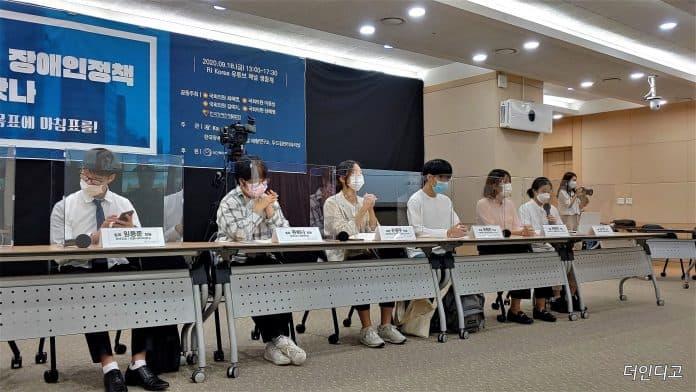 18일 한국장애인재활협회 주관으로 열린 '제49회 RI Korea 재활대회'에서 장애인정책평가에 이어 장애청년 중심의 토론회가 열렸다.