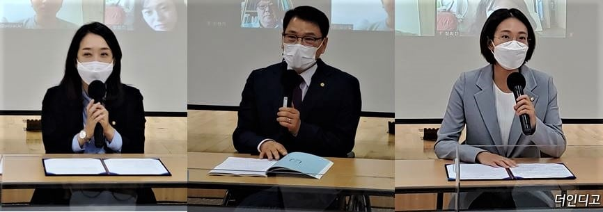 최혜영 이종성 장혜영 의원
