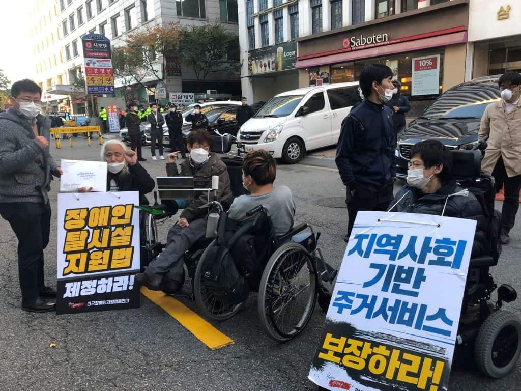 28일 전국장애인차별철폐연대가 '탈시설지원법 제정 및 장애인예산 촉구' 결의대회 후 국민의힘에 예산 요구안을 전달했다.