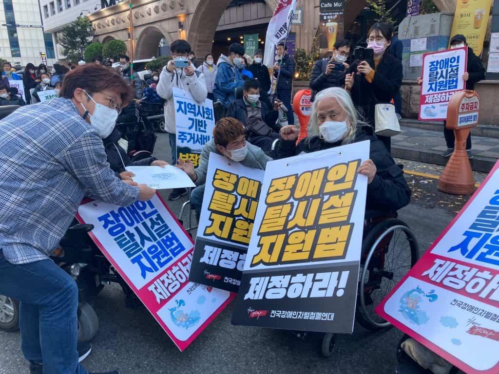 28일 전국장애인차별철폐연대가 '탈시설지원법 제정 및 장애인예산 촉구' 결의대회 후 정의당에 예산 요구안을 전달했다