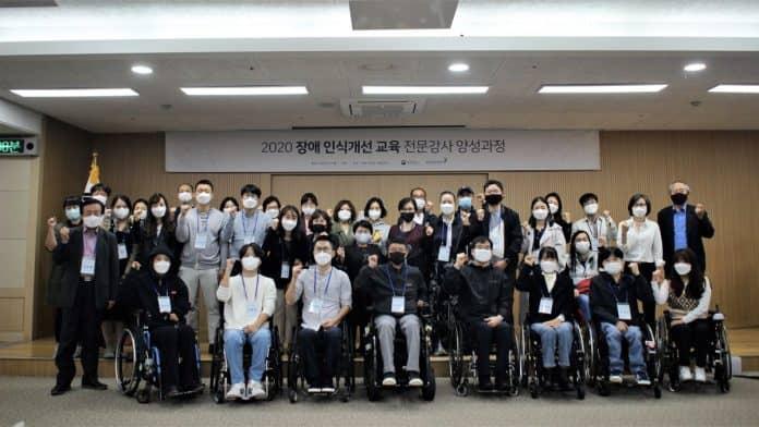 한국장애인개발원이 10월 10일 2020년도 장애 인식개선 교육 전문강사 양성과정을 시작했다.