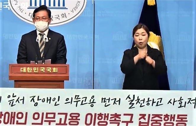 19일 국회의사당 정론관에서 금융 공공기관의 중증장애인 고용촉구를 위한 기자회견이 열렸다. 정의당 배진교 의원이 인사말을 하고 있다.