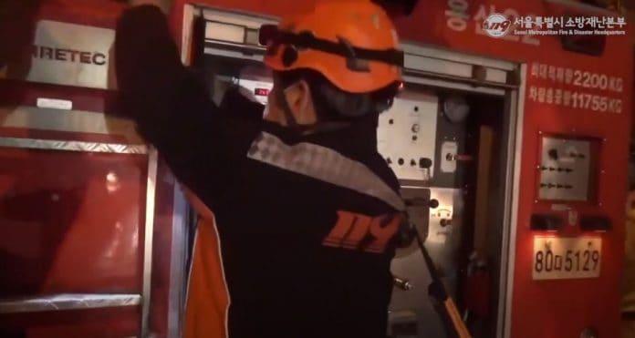 서울시소방재난본부 유튜브 영상 화면 캡처