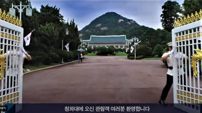 ▲청와대 관람 안내 홍보영상 캡처