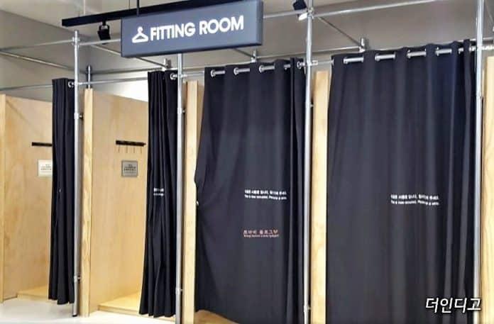 ▲한 의류매장에 설치된 피팅룸 ⓒ더인디고