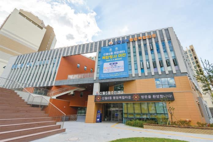 ▲신월6동 행정복합다운 4층에 위치한 양천구 장애인가족지원센터. 사진=서울시