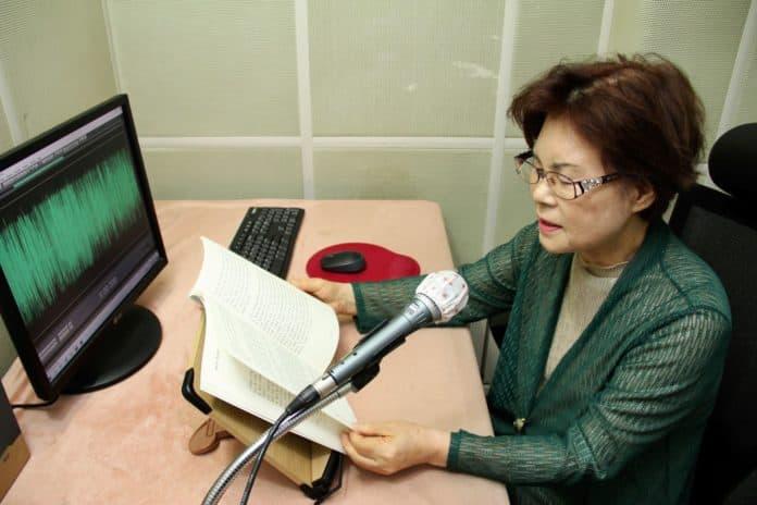▲'제19회' 서울시 복지상 대상 수상자인 성우 김시중 씨. 사진=서울시