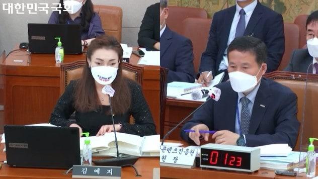 콘진원 '장애인 사업·예산 '바닥'... KTV는 '시각장애인음성안내 전무'